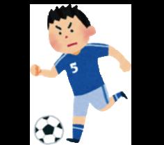 マラソンランナー、サッカー選手